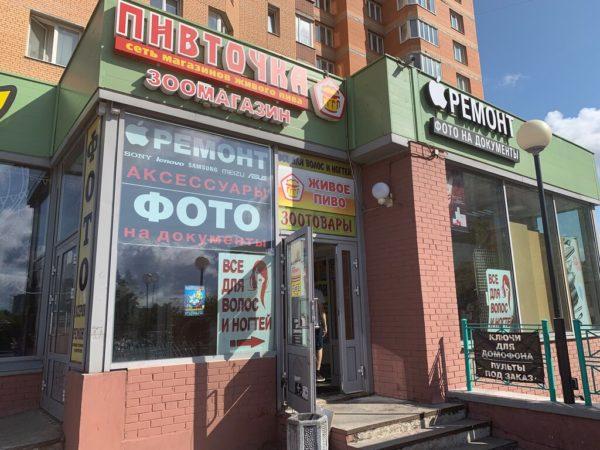 Ремонт телефонов на Бухарестская улица 118